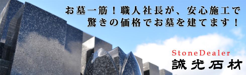 cropped-sd_seikou1.jpg