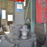 ooshimatoku112_250