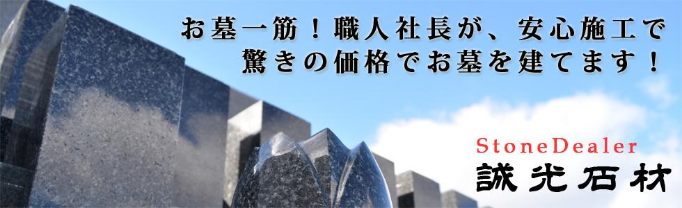 sd_seikou.jpg